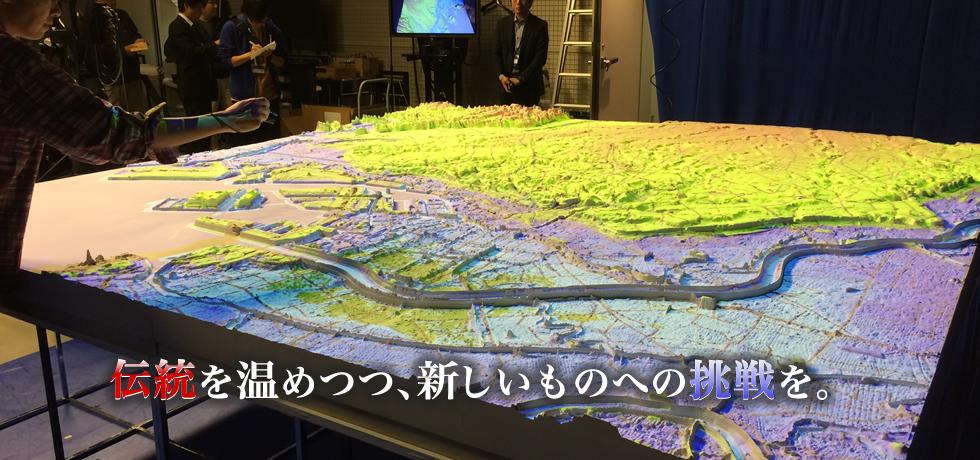 東京東部プロジェクションマッピング模型